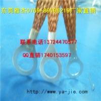 雅杰铜导线规格, 铜导线电阻计算公式,绝缘编织铜导线