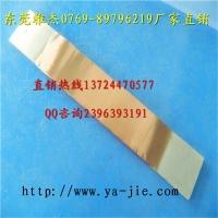 铜带软连接,铜母线伸缩节