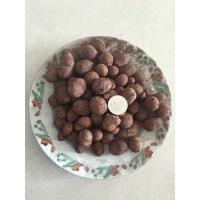 黄山陶粒 陶粒混凝土价格 陶粒价格
