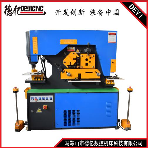 Q35Y-30联合冲剪机 大型槽钢断料机 液压冲床
