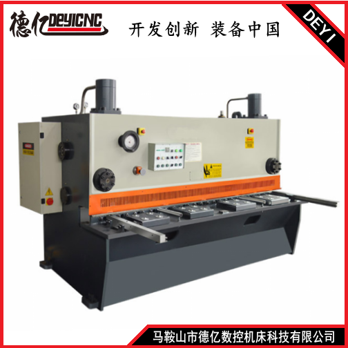 16X2500闸式剪板机 液压剪板机 2.5米剪板机