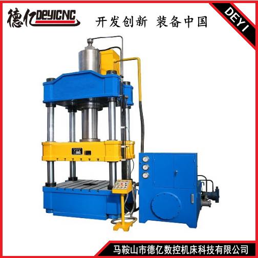 现货供应 200吨油压机 四柱油压机 带油温冷却装置