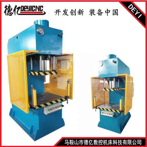 16T单柱液压机 小型液压机 五金工具油压机