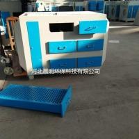 活性炭废气吸附净化器酸洗车间废气除味装置