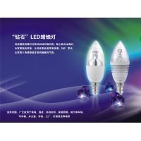 超高亮LED蜡烛灯/尖泡LED节能灯泡/钻石LED蜡烛灯/水