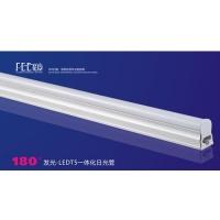 花臣LED T5一体化日光管