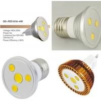 供应花臣LED射灯杯 多种型号可供选择