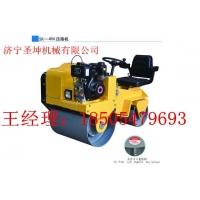 回填土压实专用小型驾驶式压路机