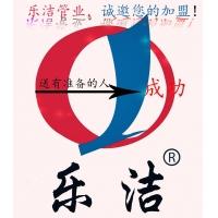 南京乐洁管材诚邀全国管道代理商加盟代理