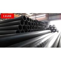 乐洁HDPE给水管/HDPE管材/给水管材