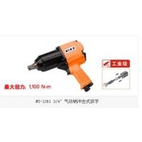 MY-3460黑牛气动双环式扳手