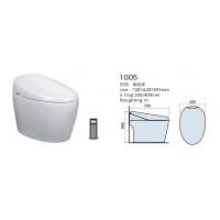 欧派卫浴全自动一体式智能马桶 无水箱座便器 自动清洗烘干坐便