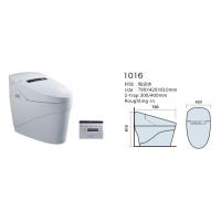 苏泊尔卫浴无水箱即热式一体式智能马桶带遥控坐便器多功能马桶