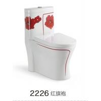 苏泊尔卫浴马桶彩色洁具陶瓷超漩虹吸式节水坐厕抽水坐便器