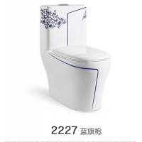 马可波罗卫浴彩色马桶欧式小户型坐便器超漩式家用座便器