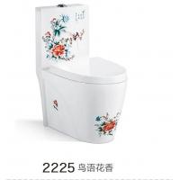 皇朝科勒彩色卫浴马桶座便器抽水家用坐便器防臭陶瓷洁具