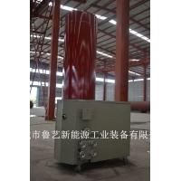 环保节能/取暖炉 锅炉供暖设备