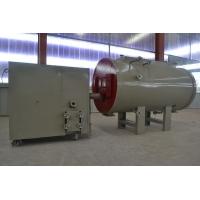 无压热水锅炉 /热水炉 /新能源热水锅炉