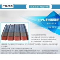 热销推荐ASA防腐蚀塑料瓦 防水隔热屋面瓦 仿古塑钢瓦