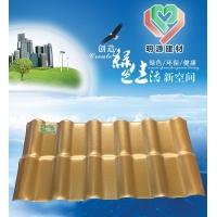 ASA合成树脂瓦 防腐瓦 塑料瓦及配件
