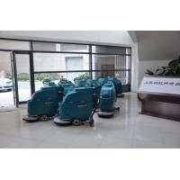 洗地机|扫地机|尘推车地面清洗机 拓洁洗地机