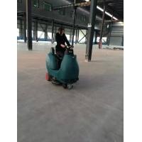 工厂厂家洗地机 扫地机 小区洗地车 水泥地坪漆地面洗地机