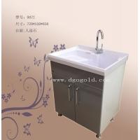 洗衣柜/9072
