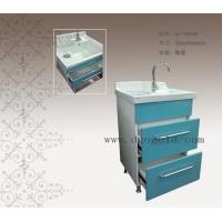 洗衣柜9058/陶瓷台盆
