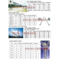 铝合金框架式人字拔杆,铝合金格构是人字拔杆,铝合金方型人字.