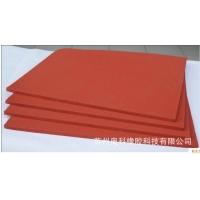 厂家批发 红色硅胶发泡板 耐高温硅胶发泡板冲切耐高温硅胶海绵