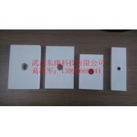 福建焊接耐磨陶瓷衬板