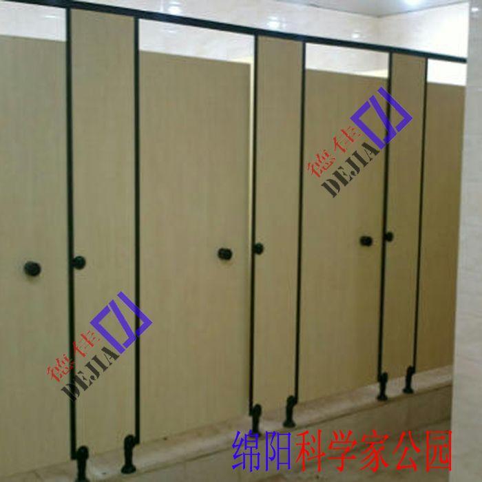 德佳公共卫生间成品隔断防潮板隔断厕所隔断隔板