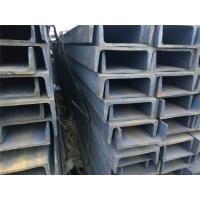 Q345D槽鋼