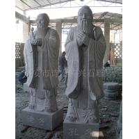 孔子雕塑,孔子雕像