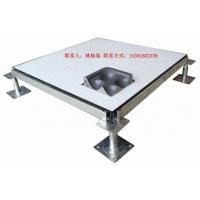 复合防静电地板    高架地板   机房地板