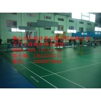 羽毛球馆PVC羽毛球场地胶板