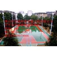 篮球场、足球场网球场PU塑胶球场