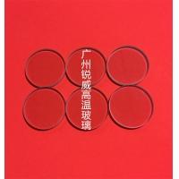 耐高温玻璃 锅炉高温玻璃 壁炉玻璃 广州锐威生产