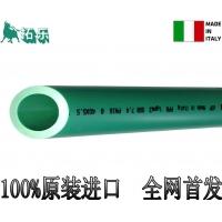 供应意大利拓乐原装进口PP-R管材TUB冷热水管