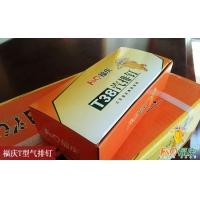 福庆五金 福庆 T38、T50气排钉