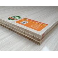 3D高光面福庆马六甲E0级生态板,18mmE0级免漆板