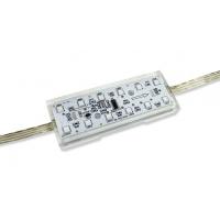 二次封装长方形LED点光源