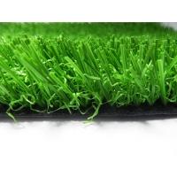 孟鑫人造草坪 假草皮  幼儿园草坪  孩子的绿草地