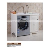 浴之梦全玉石卫浴供应Y-844洗衣柜