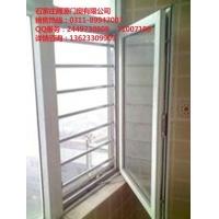 防盗窗根据材料分类