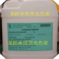 供应桃红W-07水性色浆耐高温环保水性涂料色浆
