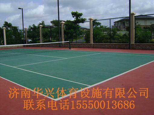 济南硅Pu球场施工单位华兴体育