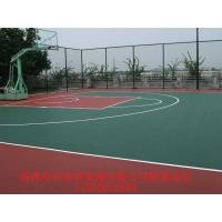 济南塑胶球场施工单位华兴体育