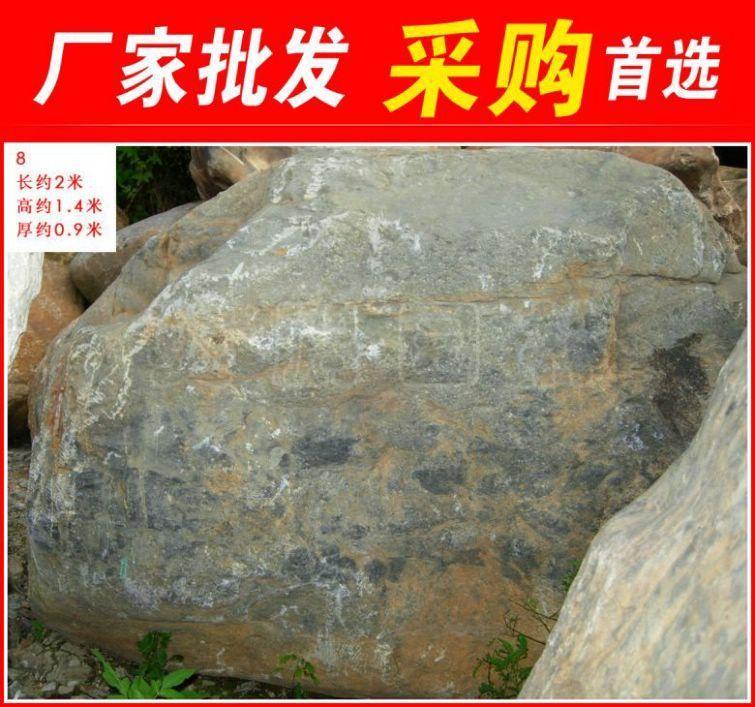 大型青石刻字石,金华小区特置青石,景观石大量批发