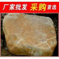 臺面石園林石,衡陽湖岸水系黃蠟石,景觀石大量批發